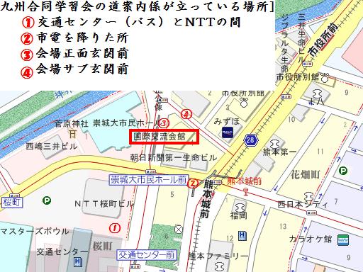 ファイル 71-1.png